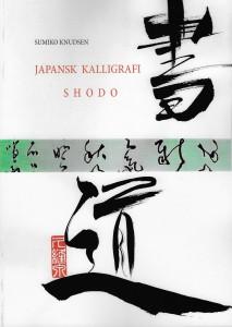 Japansk Kalligrafi  -  Shodo